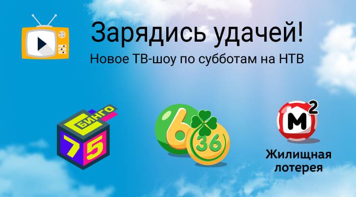 Новогодние 50 квартир в Москве