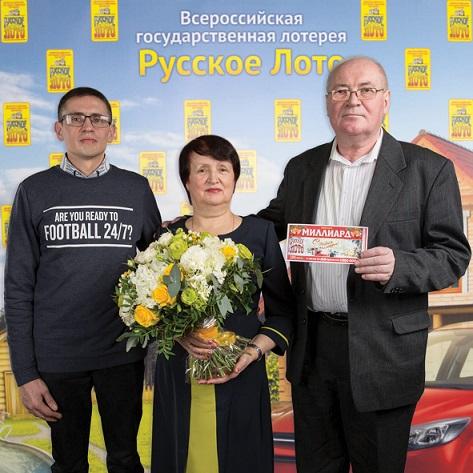 второй мультимиллионер Русского лото