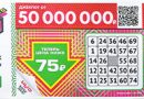 250 тираж Бинго 75 за 12.01.2020