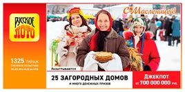 В 1325 тираже Русского лото 20 иномарок