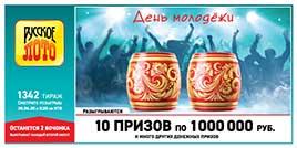 В 1342 тираже Русского призы по полмиллиона рублей
